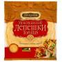 Лепешки Тортильи Delicados пшеничные со вкусом сыра 10 дюйм, 400г