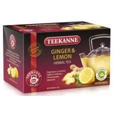 Чай TEEKANNE Ginger & Lemon травяной с имбирем и лимоном 20 пак.