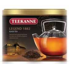 Чай TEEKANNE Legend 1882 черный листовой 150г ж/б