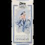 Шоколад Бельгийский Starbrook Airlines горький шоколад с кусочками какао 72% 100 г
