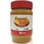 Паста арахисовая мягкая 510 гр