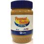 Паста арахисовая хрустящая 510 гр