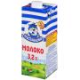 Молоко Простоквашино ультрапастеризованное 3,2%, 950г с крышкой